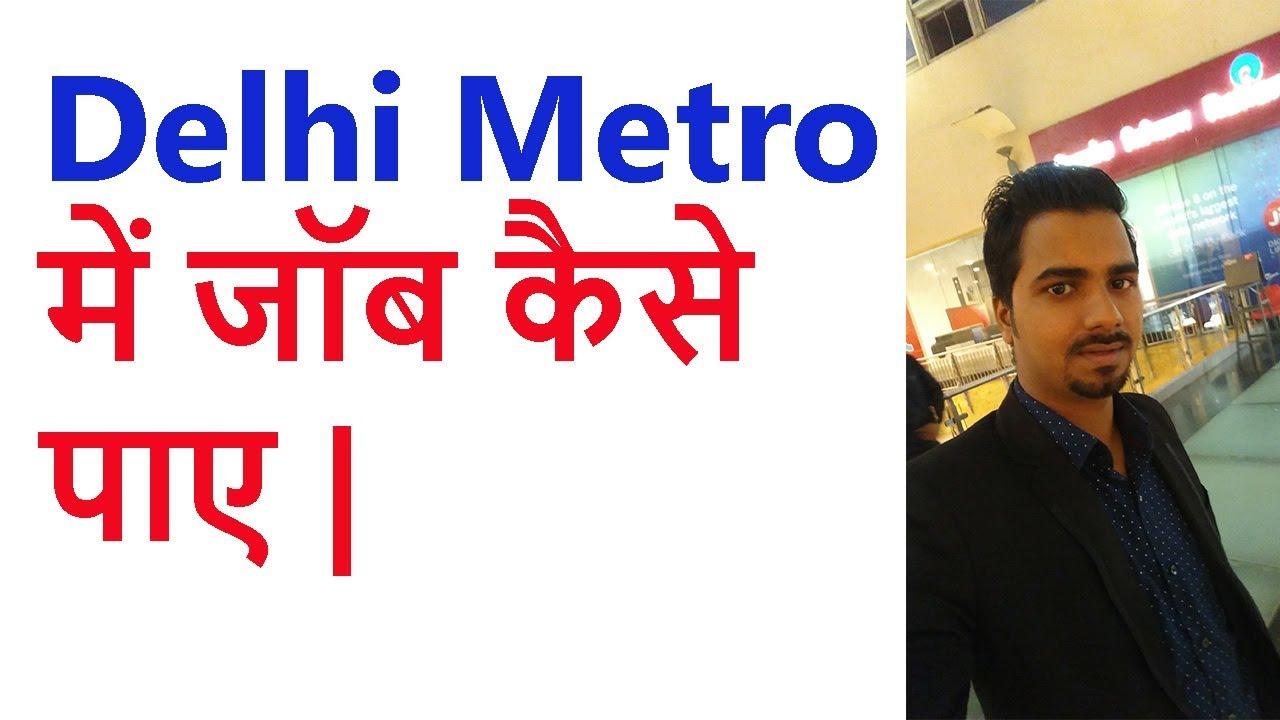 dejtingjobb i Delhi Yuko dating guide
