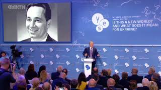 7 уроков мира для Украины от Тони Блэра от врага к партнеру