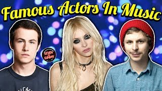 7 FAMOUS ACTORS THAT ALSO PLAY IN BANDS