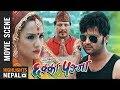 nepali movie chhakka panja deepak raj giri priyanka karki aaryan sigdel movie scene
