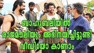 rajamouli had acted in baahubali the beginning? watch video filmibeat malayalam