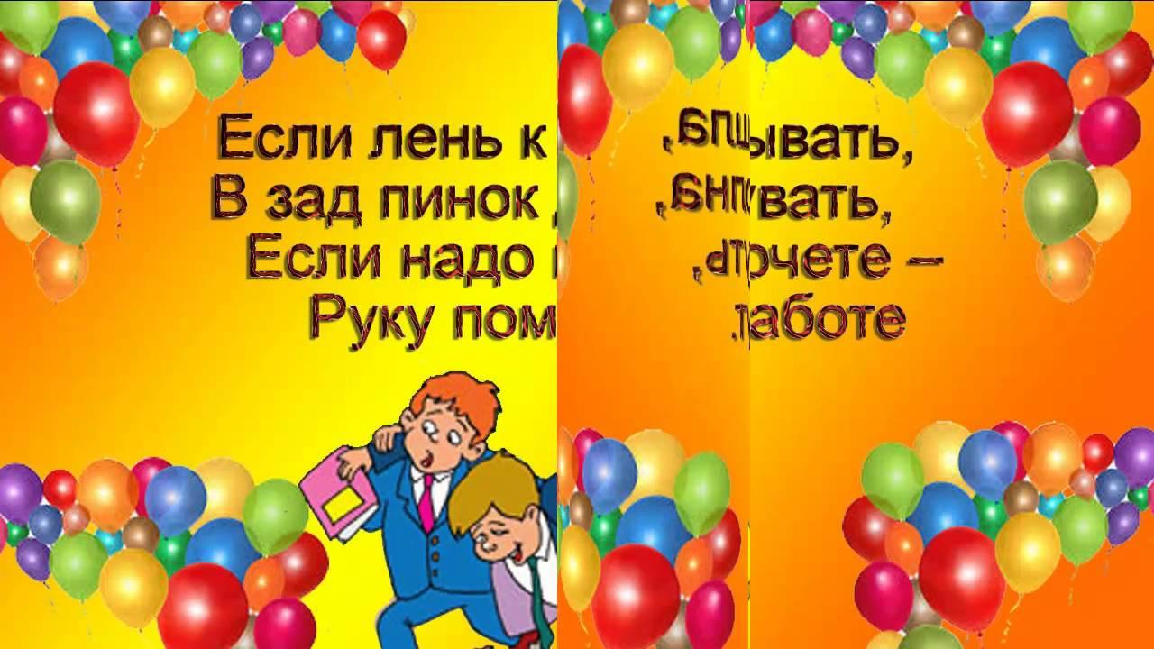 Открытка с днем рождения ученику от класса