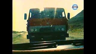 Чужая игра (1991) - car chase scene