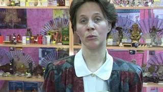 Обзор эзотерической литературы. Выпуск 4.