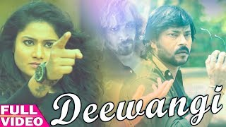 Deewangi Odia New Music Manoj Mishra Anisha and Chinmaya HD