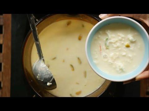 Paneer kheer recipe easy dessert for janmashtami indian paneer kheer recipe easy dessert for janmashtami indian dessert forumfinder Image collections