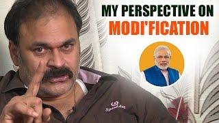 PM Modi Demonetisation Decision | Naga Babu Supports Narendra Modi | Naga Babu Exclusive Interview