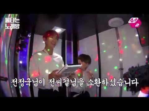 [SUB ESPAÑOL] Karaoke en Llamas: Jungkook y V de BTS - If You
