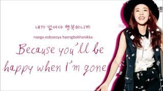 2ne1 happy color coded lyrics hangul romaji english