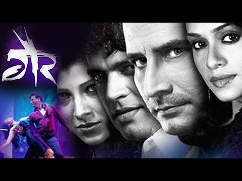 गैर | Gaiir | Latest Marathi Movie | Sandeep Kulkarni, Ankush Chaudhary, Amruta, Tejaswini Pandit