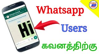 How to write emoji art in tamil || FIRE TECH TAMIL ||