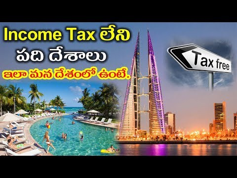 Top 10 countries without income tax | Unknown Surprising Facts in Telugu