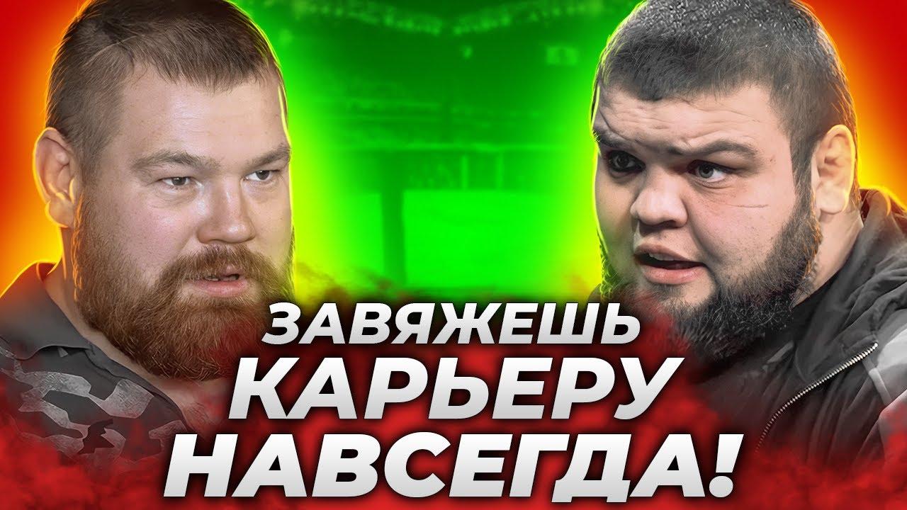 Даниял Эльбаев против Вячеслава Дацика по боксу / Полный обзор
