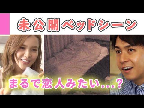 酔った 状態で初めての ベッドシーン ♡【 関連動画 #10-2】