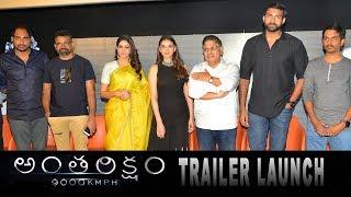 Antariksham 9000 KMPH Trailer Launch | Varun Tej, Aditi Rao, Lavanya Tripathi | Sankalp Reddy