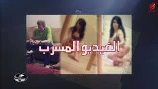 تسريب منى الغضبان فيديو سكس تفضحه خالد يوسف شاهد المقطع