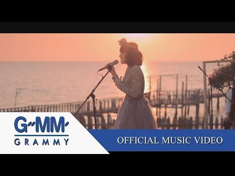 Sky&Sea - เอิ๊ต ภัทรวี【OFFICIAL MV】