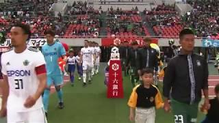 【FC岐阜】2018明治安田生命J2リーグ第13節 (長良川競技場)...