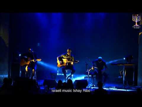 Ishai Ribo - Israeli Music -  ישי ריבו - מוזיקה ישראלית
