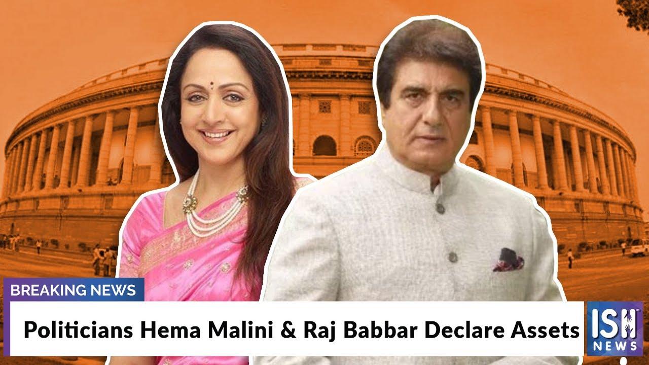 Politicians Hema Malini & Raj Babbar Declare Assets