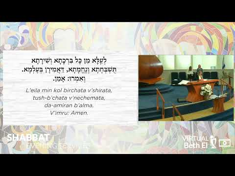 Shabbat Evening Services: Inspiring Female Voices in Words and Music | July 9, 2021