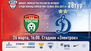 FK Tosno vs Dynamo Moscow full match
