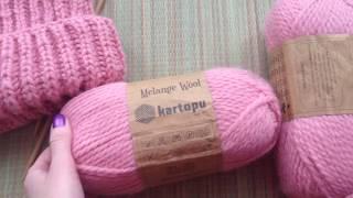 Обзор пряжи Kartopu (Картопу) Melange Wool и шапочка из нее