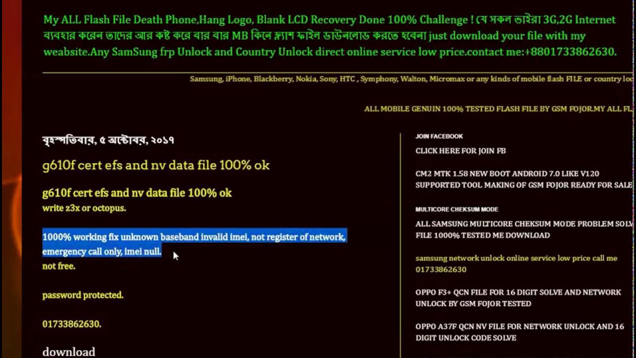 Samsung N7100 Nv Data File Download