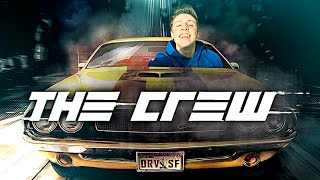 W2S Plays MORE OF THE CREW!!