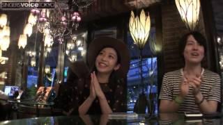 シンガーソングライターのAleeさんゲストSINGERS voice TOKYO,Kitchen Bar 新目黒茶屋TVライブオンライン