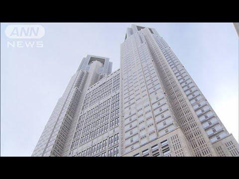東京の新型コロナ感染者14人 5日連続で2桁(20/05/31)