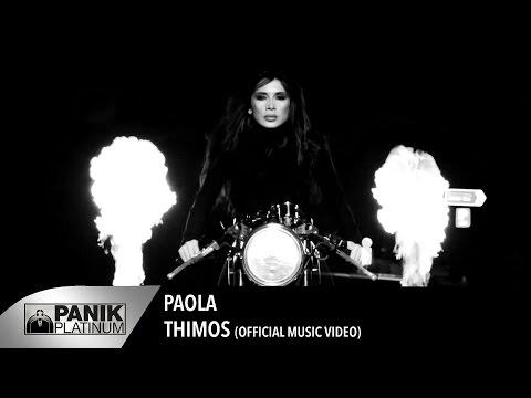 Paola - Thimos