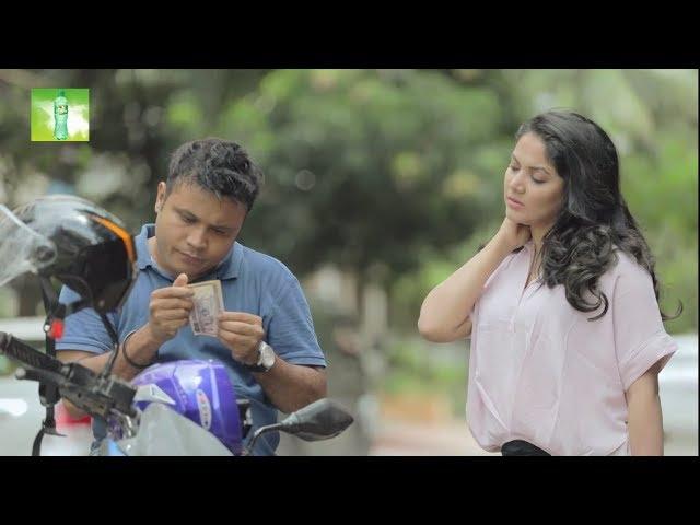 Ovimaner Golpora | Eid Drama Promo | 2017 | PRAN UP | Mishu Sabbir| Urmila Srabanti