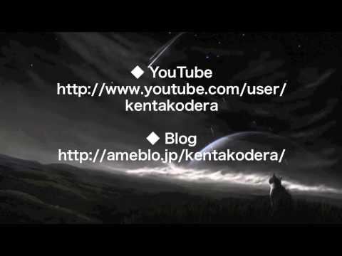 【very-popular-new-unrequited-love-song-that-make-you-cry】kenta-kodera---nagareboshi(original-song)