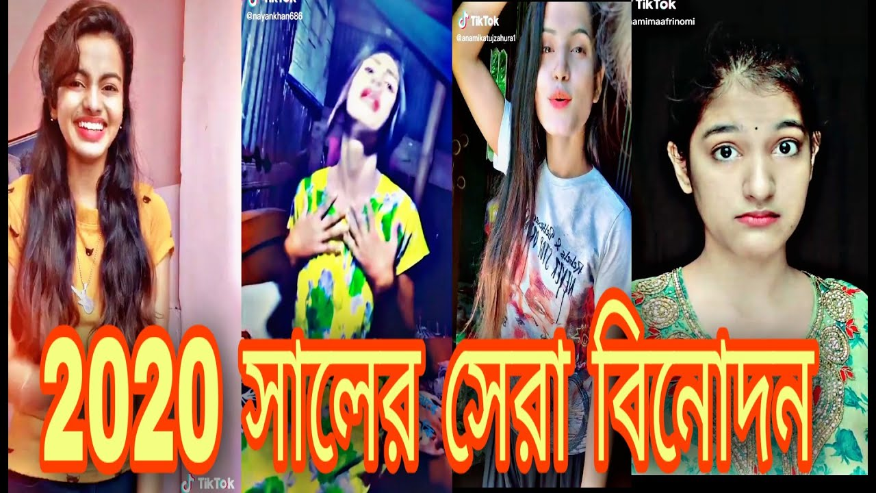 New Funny Video Tiktok & Likee। opu vai। Best Funny Video।