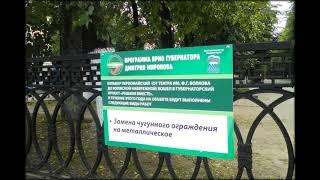 Антон Привольнов закрыл кафе из-за финансовых проблем
