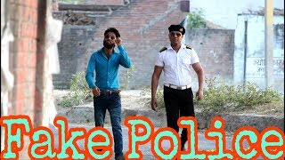 Fake Police || Poster Boys ||