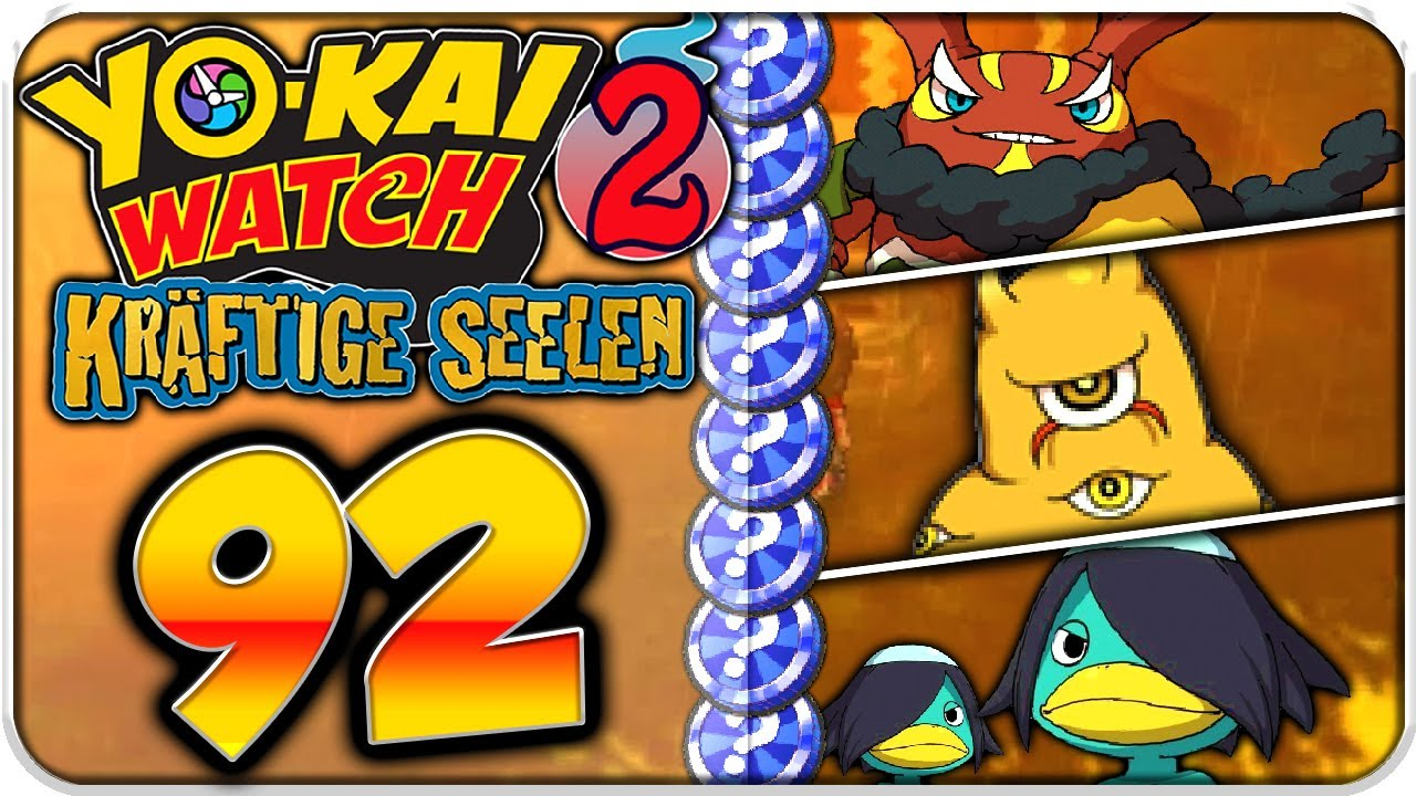 Yo Kai Watch 2 Kräftige Seelen Part 92 8 Poch Münzen Durch Qr