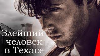 ЗЛЕЙШИЙ ЧЕЛОВЕК В ТЕХАСЕ (2017) драма