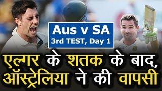 Aus vs SA 3rd Test, Day 1 - Dean Elgar 121* SA 266/8