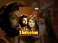 Shahjehan [1946] K.L. SAIGAL - RAGINI - REHMAN - Bollywood Full Movie - Best Hindi Movie