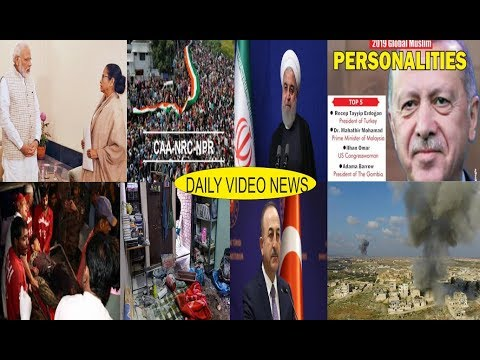 11-01-2020 Daily Latest Video News #Turky #Saudiarabia #india #pakistan #Iran#America