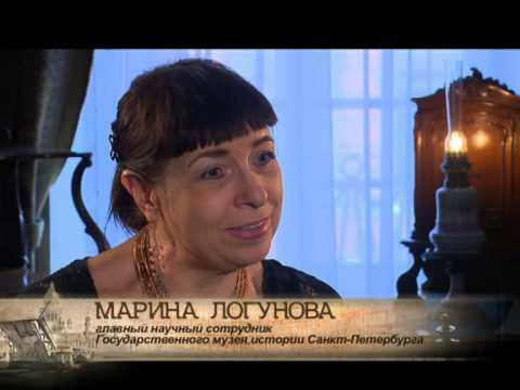 Пешком в историю  Адреса Достоевского