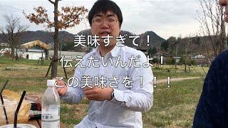 今回は前回の阿武隈川編から続けて撮影しております 身近に縄文遺跡があ...