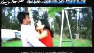 Kadhal Samrajyam - Official Trailer - ThamizhThirai.com