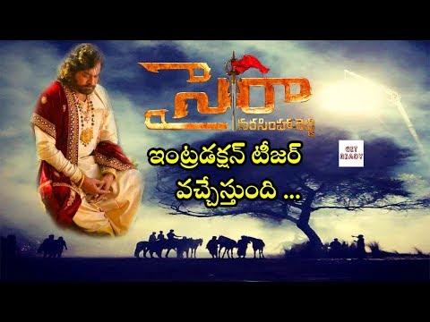 Chiranjeevi's Sye Raa Narasimha Reddy...