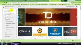 Как скачать фильм с интернета FVD Downloader