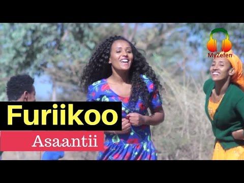 Ethiopia - Alamituu Simee aka Asaantii - Furiikoo (NEW! official Afaan Oromoo Music Video 2017)