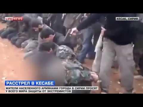25+ Слабонервным НЕ СМОТРЕТЬ!!! Расстрел Армян в Сирии. Геноцид