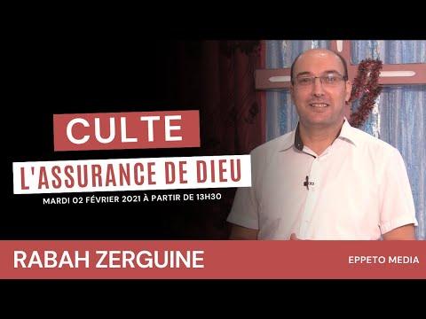 Rabah ZERGUINE/ L'assurance de Dieu